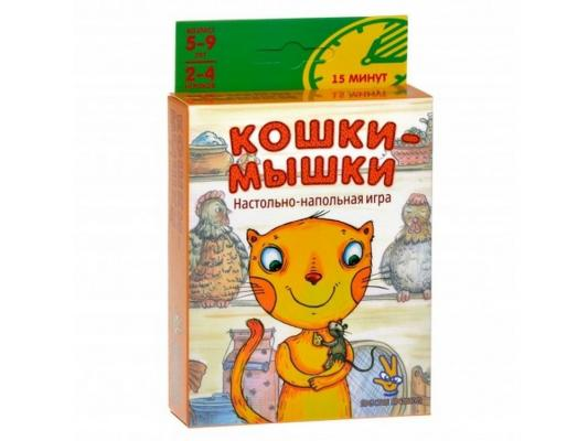 Настольная игра Простые правила карты Кошки-мышки 43009