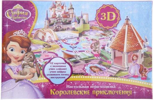 Купить Настольная игра УМКА ходилка 3D-ходилка Дисней София 66287