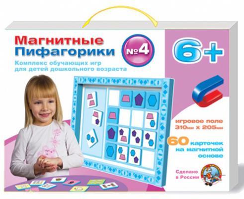 Настольная игра обучающая Десятое королевство Пифагорики №4 1499 настольная игра десятое королевство магнитные пифагорики 4 01662