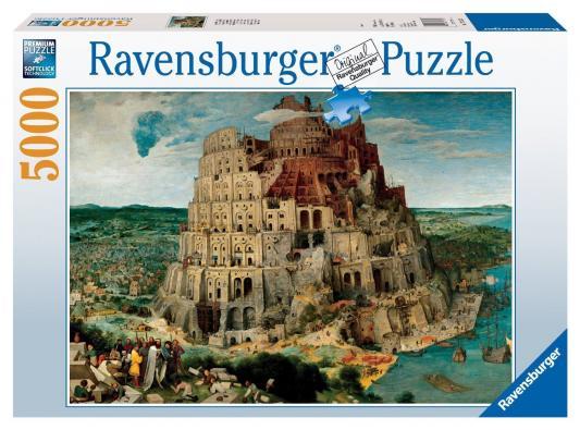 Пазл Ravensburger Брейгель Вавилонская башня 5000 элементов
