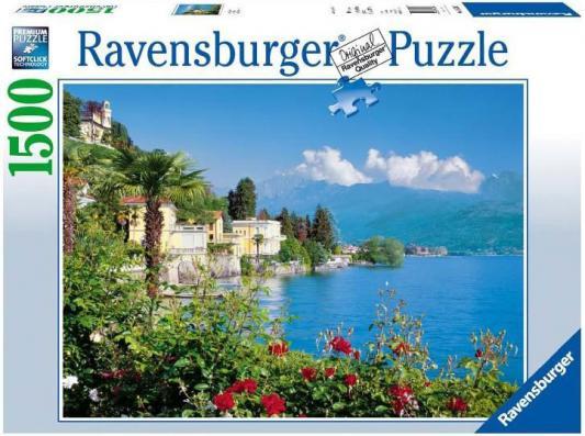 Пазл Ravensburger Вилла у моря 1500 элементов