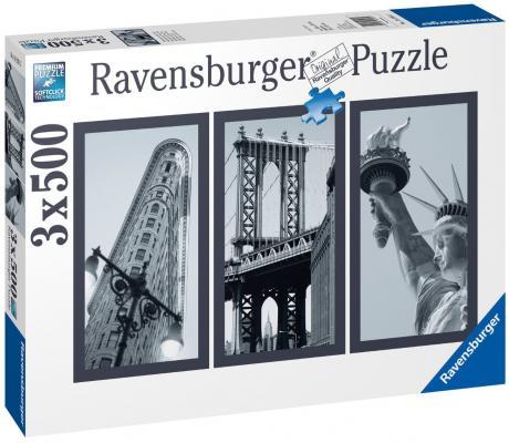 Пазл Ravensburger Воспоминания о Нью-Йорке 500 элементов