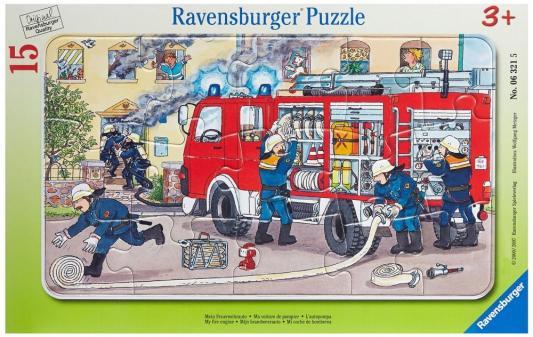 Пазл Ravensburger Пожарная машина 15 элементов пазл 200 элементов ravensburger мой первый питомец 12810