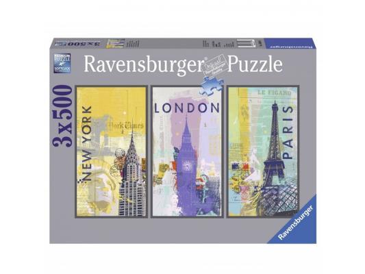 Пазл Ravensburger Путешествие по миру 3 1500 элементов пазл ravensburger галерея сердец 1500 элементов