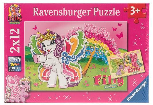 Купить Пазл Ravensburger 2 в 1 Филли Принцесса Скарлет 24 элемента 075775, Пазлы для малышей
