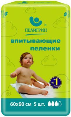Купить Пеленки Пелигрин впитывающие 60 х 90 см. 5 шт.