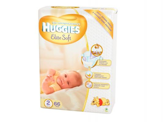 Подгузники Huggies Elite Soft 2 (4-7 кг) 66 шт