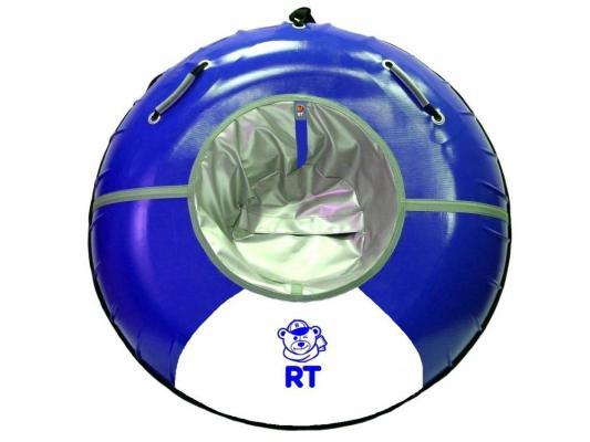 Тюбинг RT 15 Deluxe Ocean с кольцом синий ПВХ
