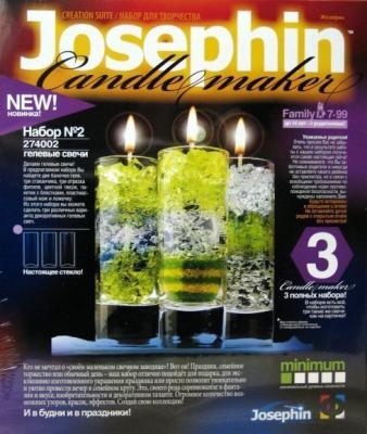 Набор для творчества Фантазер Гелевые свечи от 7 лет 274002 фантазер josephine гелевые свечи с коллекционными морскими раковинами 4