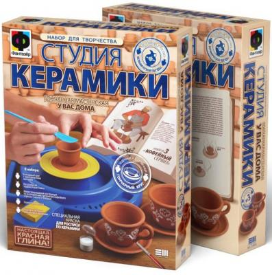 Набор для творчества Фантазер Студия керамики Кофейный сервиз от 7 лет 218003 стоимость