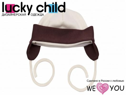 Шапочка детская (арт. 17-91 молочный) (размер 36), Lucky Child, Хлопок, Для всех, Чепчики и шапочки  - купить со скидкой