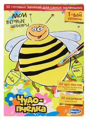 Развивающие карточки Умница Мои первые шедевры с 9 месяцев чудо-пчелка 1026
