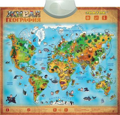 Электронный звуковой плакат Знаток Живая география 70095