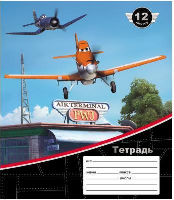 Тетрадь школьная РОСМЭН Disney Самолеты 12 листов косая линейка скрепка 23029