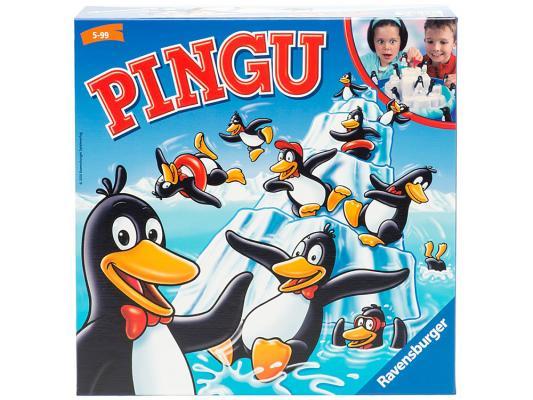 Настольная игра Ravensburger развивающая Пингвины ravensburger настольная игра фигурикс ravensburger