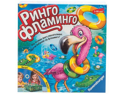 Настольная игра Ravensburger развивающие Фламинго 22251