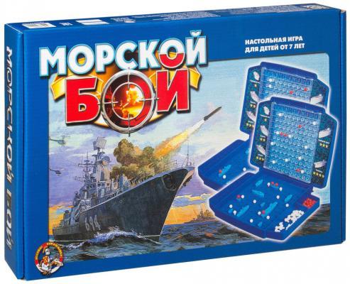 Настольная игра Десятое королевство логическая Морской бой 00992 настольная игра развивающая десятое королевство времена года 00046
