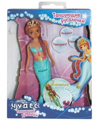 Интерактивная игрушка Море чудес Танцующая русалочка Амелия от 4 лет бирюзовый 146273 море чудес море чудес игровой набор грот русалочки цвет в ассортименте
