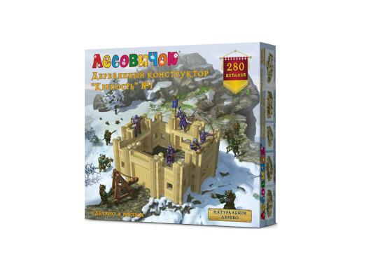 Конструктор Лесовичок Крепость №1 280 элементов конструктор деревянный лесовичок крепость 3