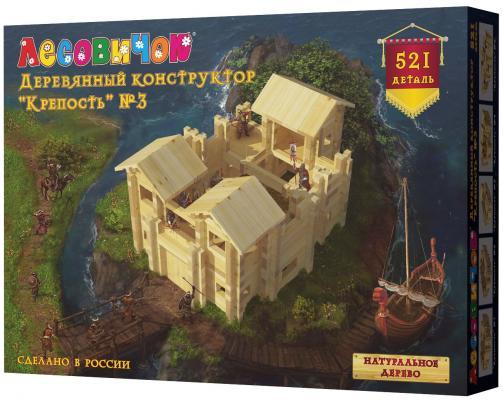 Купить Конструктор Лесовичок Крепость №3 521 элемент, Деревянные конструкторы