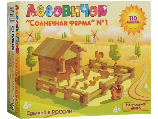 Конструктор Лесовичок Солнечная ферма №1 110 элементов