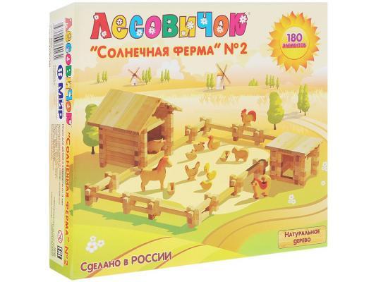 Купить Конструктор Лесовичок Солнечная ферма №2 180 элементов les013, Деревянные конструкторы