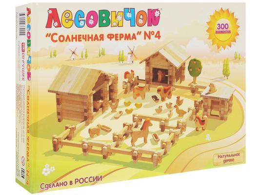 Конструктор Лесовичок Солнечная ферма №4 300 элементов конструктор деревянный лесовичок крепость 3