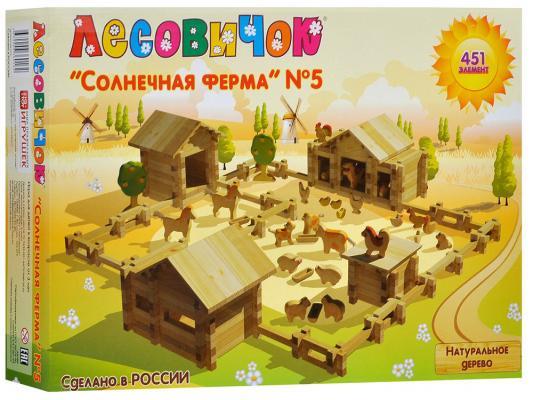 Конструктор Лесовичок Солнечная ферма №5 451 элемент