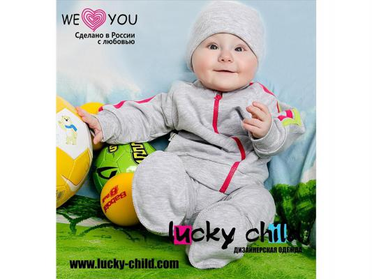 Курточка с лампасами Lucky Child для девочки, размер 22 (68-74) арт.1-18Д