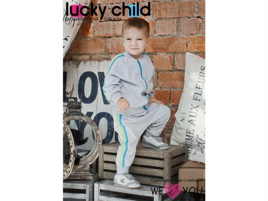 Курточка с лампасами Lucky Child для мальчика, размер 18 (56-62) (серый куртка без капюшона)
