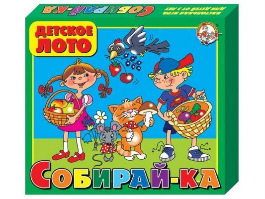 Настольная игра Десятое королевство лото Собирай-ка (большое) 00081 десятое королевство десятое королевство доска для рисования детская двухсторонняя 14