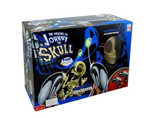Интерактивная игрушка Fotorama Проектор Johnny the skull с 2 пистолетами от 5 лет бежевый 0669-2/1115114 skull off the shoulder tunic sweater