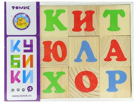 Кубики Томик Алфавит русский от 3 лет 12 шт 1111-1 томик кубики алфавит английский 12 штук томик