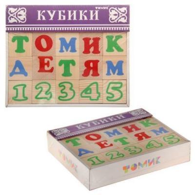 Кубики Томик Алфавит с цифрами русский от 3 лет 20 шт 2222-2 томик кубики алфавит английский 12 штук томик