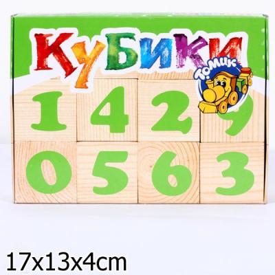 Кубики Томик Цифры от 3 лет 12 шт 1111-3 кубики томик домашние животные 9 шт 4444 3