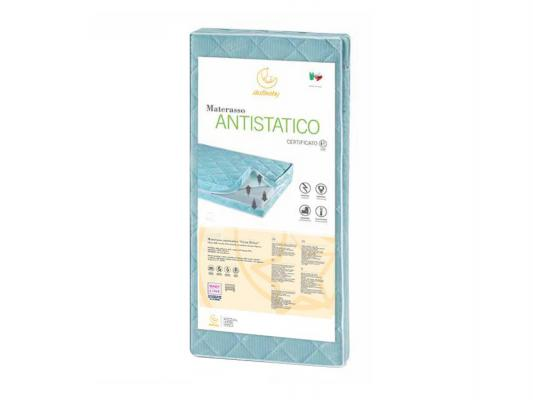 Купить Детские матрасы   Матрас Italbaby Antistatic 63 х 125 см
