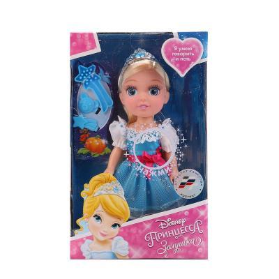 Кукла Карапуз Disney Princess: Золушка 15 см музыкальная говорящая поющая CIND002 карапуз кукла рапунцель со светящимся амулетом 37 см со звуком принцессы дисней карапуз