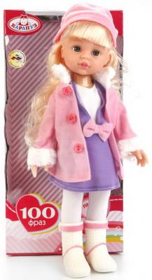 Кукла Карапуз Говорит 100 фраз по-русски, 32 см. 93001-IC-100 куклы карапуз кукла карапуз принцесса рапунцель 25 см