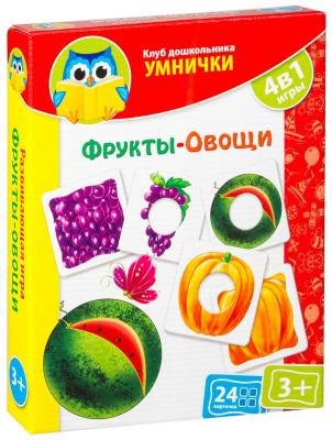Настольная игра Vladi toys развивающая КД Умнички Фрукты-Овощи VT1306-06 настольная игра vladi toys развивающая транспорт