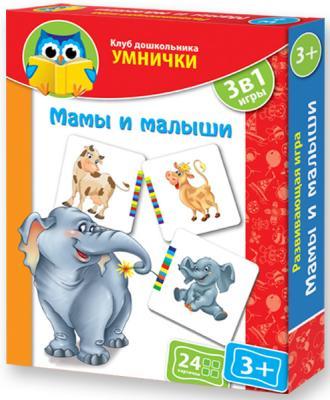 Настольная игра Vladi toys развивающая Клуб дошкольников Умничек «Мама и малыш» VT1306-03