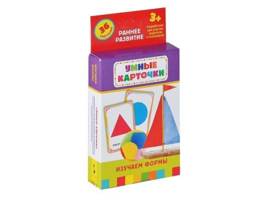 Развивающие карточки Росмэн Изучаем формы 21000 раннее развитие росмэн развивающие карточки учимся читать