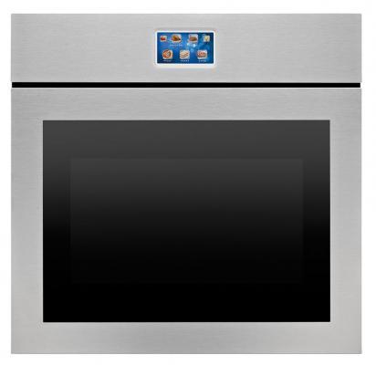 Электрический шкаф Nardi FEX65T70XN5 серебристый