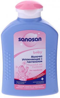 Молочко Sanosan увлажняющее с пантенолом 200 мл 4003583121144