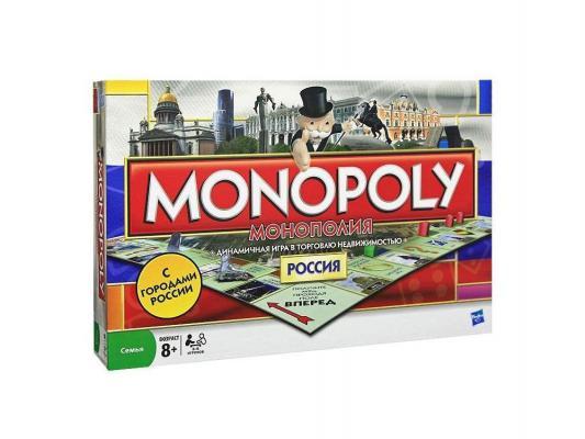 Настольная игра Hasbro Монополия Россия 01610