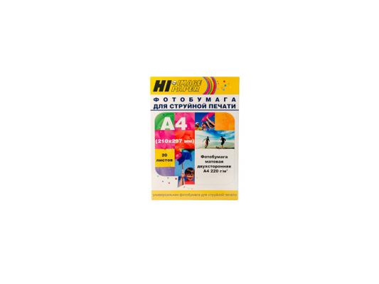Бумага Hi-Black A21171 А4 220г/м2 матовая двусторонняя 20л