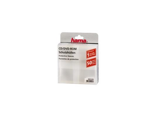 Конверты Hama для CD/DVD полипропилен прозрачный 50шт H-51094