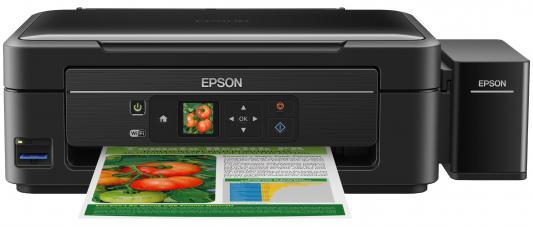 ��� Epson L456 ������� A4 33/15ppm 5760x1440dpi Wi-Fi USB C11CE24402 - Epson���<br>��� ����������: �������� ���, ������: �������, ������ ������: �4, �������� ����������� ������: 21-35, �����������: ��������� AirPrint, ��������� �����������: Wi-Fi<br>