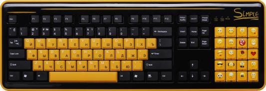 Клавиатура CBR Simple S8 USB черный желтый