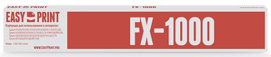 Картридж EasyPrint C13S015020BA для Epson FX-100/1050/1170/LX1000/1050/1170/MX100 черный