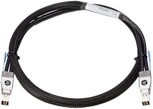 Кабель HP 2920 Stacking Cable 0.5м J9734A ceramic 4 piece stacking